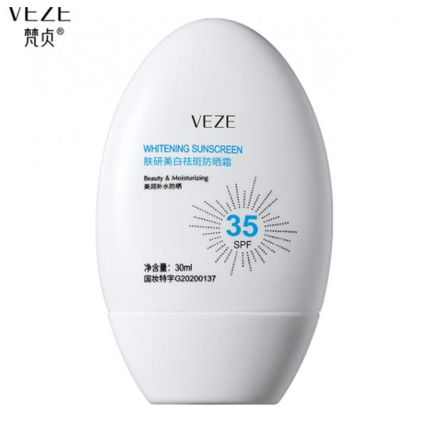 Солнцезащитный крем для лица и тела VENZEN WHITENING SUNSCREEN 35 SPF 30 мл