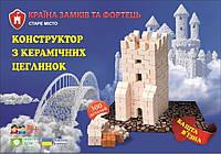 """Керамічний конструктор ГРАвік """"В'їздна башта"""" (07101), фото 1"""