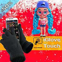 Hairdorabl Dolls Куколка Сюрприз с роскошными волосами scs кукла Хэрдораблс+ Touch Gloves