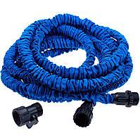 Компактный шланг X-hose с водораспылителем 30 м.
