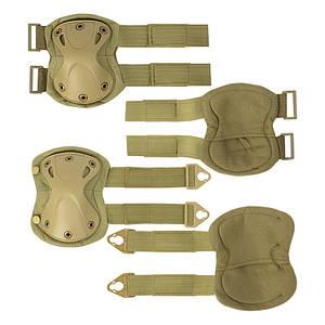 Комплект защиты AOKALI F001 Sand тактический наколенники + налокотники штурмовые