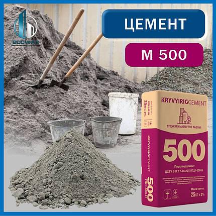 Цемент М-500 Д-0, фото 2
