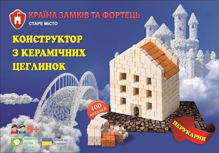 """Керамічний конструктор ГРАвік """"Перукарня"""", серія """"Старе місто"""" (07106)"""