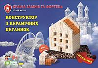 """Керамический конструктор """"Перукарня"""", серія """"Старе місто"""""""