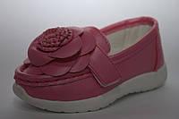 Очень красивые туфельки для самых маленьких модниц от производителя Светлый Луч Размеры 21-26