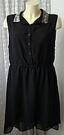 Платье женское элегантное стильное модное черное бренд Innocence р.52 5269