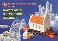 """Міні-конструктор з керамічних цеглинок ГРАвік """"Собор"""", серія """"Старе місто"""" (07105), фото 1"""
