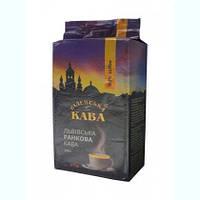 Кофе Віденська кава ранкова (молотый) 250 г.