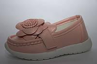 Очень красивые туфельки для  маленьких модниц от производителя Светлый Луч Размеры 26-31