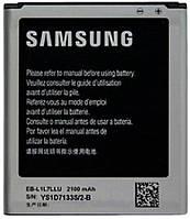 Аккумулятор Samsung Galaxy S3 i9300, EB-L1L7LLU, EB-L1H2LLU (2100 мАч)