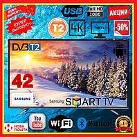 Телевизор Samsung 42 дюйма (репліка) Smart tv UHD 4K Android 9.0 WIFI T2 телевізор Самсунг