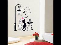 Виниловые наклейки на стену коты под фонарем 70*54см