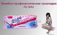 Женские прокладки Fu Shu - свежий срок по сентябрь 2018 года