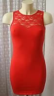 Платье женское легкое летнее хлопок стрейч гипюр мини бренд H&M р.42-44 5271