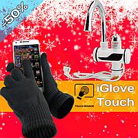 Кран электрический водонагреватель Delimano с экраном и нижним подключением дисплеем+ Touch Gloves