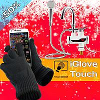 Кран водонагреватель Delimano проточный Делимано Delimao+ Touch Gloves