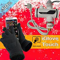 Кран Смеситель Проточный водонагреватель с душем Delimano электрический для дачи Бойлер+ Touch Gloves