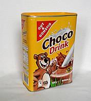 Детское какао Choco Drink 800гр (Германия)