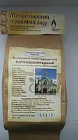Монастырский чай (сбор) Антипаразитарный