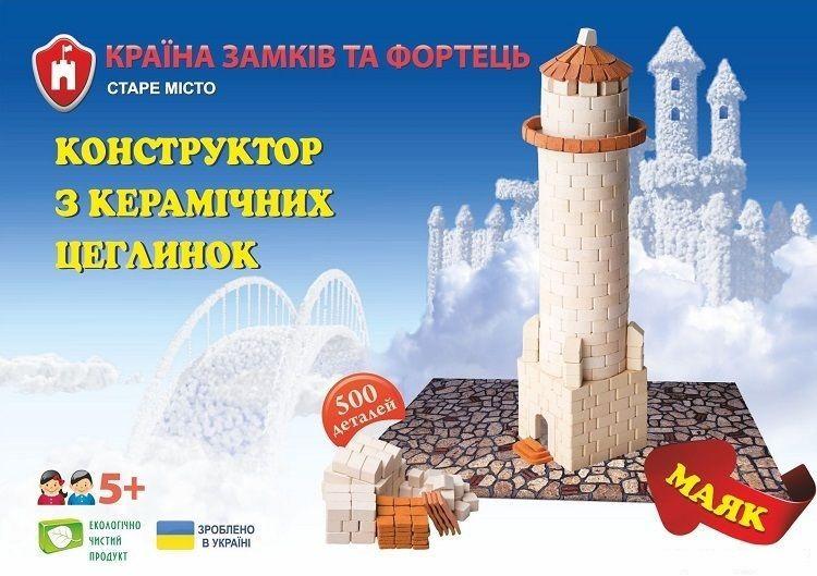 """Конструктор из кирпичиков ГРАвик """"Маяк"""" (07102)"""