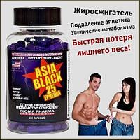 Cloma Pharma Asia Black-25 100 капс. ОРИГИНАЛ