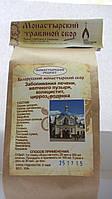 Монастырский чай заболивания печени, желчного пузиря,холециститах.Сбор трав