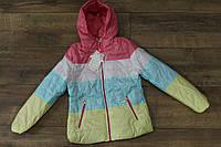 Демисезонная куртка для девочек 14- лет
