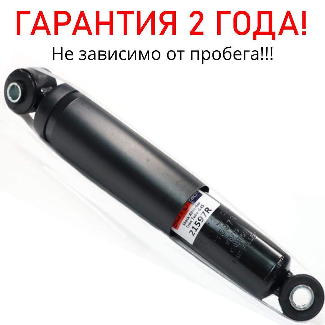 Амортизатор задній RENAULT TRAFIC 2001 - газ / Задні стійки рено трафік