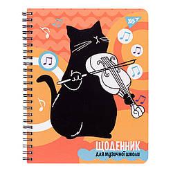"""Дневник для музыкальной школы """"Black cat"""" спираль УФ-выб. YES"""
