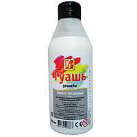 Гуашь художественная Луч белила титановые 500 мл /0.840 кг/ пластиковая бутылка с дозатором