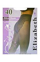 Elizabeth Колготки 40 den Bikini Charm 010EL размер-4