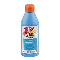 Гуашь художественная Луч голубая 500 мл /0.640/ кг пластиковая бутылка с дозатором