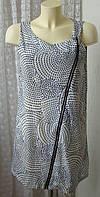 Платье женское легкое летнее модное бренд Pussycat р.44 5293а