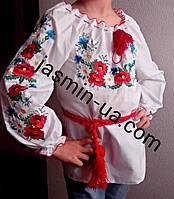 Национальная вышиванка для девочки, фото 1