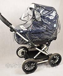 Дождевик универсальный Kinder Comfort Германия (на люльку, силикон)