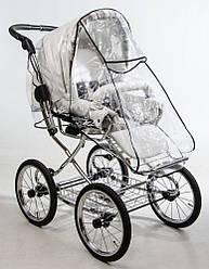Дощовик універсальний Kinder Comfort Німеччина на прогулянку, силікон
