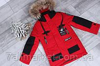 """Куртка детская зимняя с капюшоном на мальчика 110-134 см (3цв) """"AMD"""" купить оптом в Одессе на 7 км"""