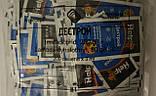 Help Дестрой 3мл  200шт, просроченный, срок до 2021г, распродажа, количество ограничено, фото 3