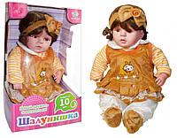 "Говорящая кукла ""Шалунишка"". Говорит до 10 фраз, фото 1"