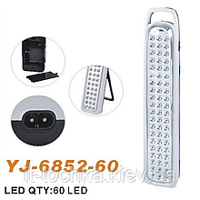 Аварийный светильник yajia yj-6852-60 60 led 2 режима с аккумулятором