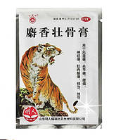 Пластырь тигровый болеутоляющий, 10 шт