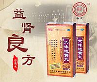 Пилюли Шесть трав / Лю Вэй Ди Хуан Вань /Liuwei dihuang wan 192шт