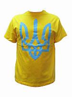 Футболка синяя Голубой Тризуб мужская (Патриотические футболки)