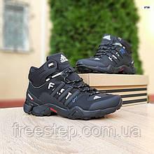 Чоловічі зимові кросівки в стилі Adidas FASTR чорні з помаранчевим