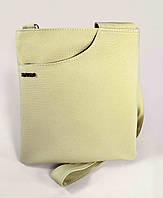 Сумка-планшет женская бежевая код 9-24
