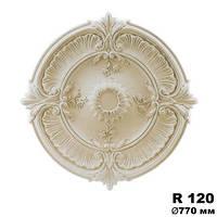 Розетка потолочная R120, диаметр 770мм, Gaudi Decor