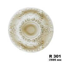Розетка потолочная R301, диаметр 605мм, Gaudi Decor