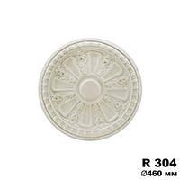 Розетка потолочная R304, диаметр 460мм, Gaudi Decor