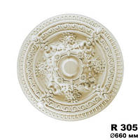 Розетка потолочная R305, диаметр 660мм, Gaudi Decor