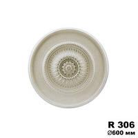 Розетка потолочная R306, диаметр 600мм, Gaudi Decor